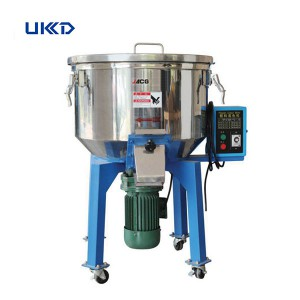 Vertical Materials Mixing Machine